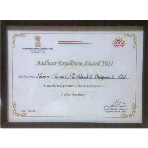 Aadhaar Excellence Award 2011 by UIDAI - Alankit